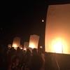 タイのチェンマイで開かれるランタンフェスティバルで会場の裏側に日本人が集まる理由