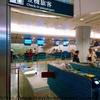 <香港>九龍駅 ~やっぱりらくちんインタウンチェックイン!エアポートエクスプレスお得な乗り方~