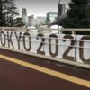 7月1日、開催まで22日の五輪開催都市東京の様子