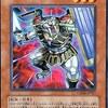 【剣闘獣デッキ】グラディアルビーストモンスター+サポート46枚まとめ【一覧】