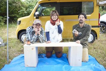 小雀陣二流、N-VANで作る大人キャンプ~DIY×天体観測の秋合宿!【後編】
