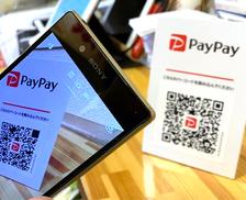 スマホ決済アプリ「PayPay」マニュアル! 仕組みや使い方を知って、キャッシュレスなスマート支払い生活を