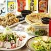 【オススメ5店】池尻大橋・三軒茶屋・駒沢大学(東京)にある沖縄料理が人気のお店