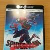 スパイダーマン:スパイダーバース 4K ULTRA HD & ブルーレイセットの感想 スタン・リーからのサプライズもありかなり満足!!
