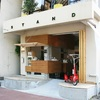 世界初の「ウォーキングバイシクル」レンタル店  コーヒーのテイクアウトも  岡山県