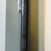 ニトムズ Stalogy 015 低粘度油性ボールペン