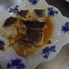 幸運な病のレシピ( 1027 )朝:後スズキのバター醤油ムニュエル風、鮭の焼きびたし、味噌汁、目玉焼き、キャベツスライス