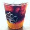 [ま]スタバの水出しコーヒー柑橘系「コールドブリュー アップルシトラス」が暑い日に美味しい @kun_maa