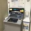銀行の変化からデジタルサイネージの進化を観る