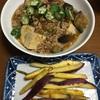 麻婆島豆腐茄子とサツマイモスティックハチミツバター