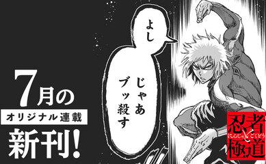 【7月刊】オリジナル連載の単行本が発売中!