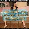 목캔디닷컴 / 19금 에어컨 썰 / 아스카키라라 / 구멍가게