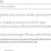 ASP.NET Core MVC にて、Entity Frameworkを使わずにASP.NET Identityを利用する Part.1