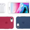 iPhone8とX発売するし格安SIM(MVNO)を友達に勧めてみたけど断られたので悔しいからいろいろ調べたらそんなに金額の差がなかった件