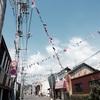 8月のスケジュール(岡山プライベートヨガ教室 サーシャヨガ)