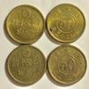 小型50銭黄銅貨、使った経験のある方は75才以上かな?