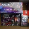 【開封】MTG エルドレインの王権 ブースターパック 日本語版 36パック入りBOX