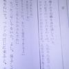 藤子不二雄A原作ドラマ『愛ぬすびと』のシナリオ(脚本:佐々木守)を読む (2)