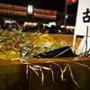 今宮戎神社で「えべっさん」。笹、熊手、飾りの値段は?縁起物