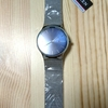【Aliexpressで海外通販!】CURREN 「M:8256」 腕時計レビュー