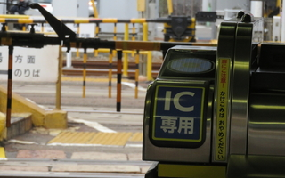 【珍駅】30分に一度しかホームに上がれない。名古屋鉄道『西枇杷島駅』へ行ってみた!