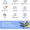 LINEのトーク履歴のiCloudバックアップは自動でされないので注意!!