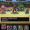 level.1826【白い霧】第231回闘技場ランキングバトル4日目