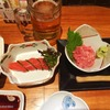 バンコクで九州の料理【かんてきや アソーク店】