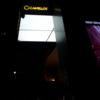 渋谷 CLUB camelot(キャメロット)で縦ノリEDMを満喫してきた