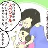 キッザニア甲子園26回目 その3(ANAカードスペシャルデー)
