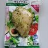 サラダチキン・国産バジル