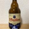ベルギー St Feuillien TRIPLE