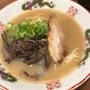 食レポ B級グルメ ぎょらん亭(北九州市小倉北区魚町)