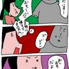 小学生のお仕置きだんべ〜とは