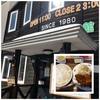札幌市・北区のボリューム満点で人気!!創業40周年の学生街の喫茶店「自由人舎 時館」に行ってみた!!~ボリュームはもちろん!!鮮度にこだわって作られたハンバーグやこだわりのカレーは最高に美味い!!~