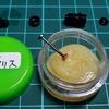 ミニッツ(MR-03)のオイルダンパーをしっかり組み直す ~オイルは#600~