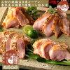 薫り燻製ハム 4種セット|鶏肉専門 鶏三和