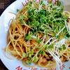 ツナと塩昆布のスパゲッティ