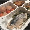 ウェルネスダイニングの宅配弁当は様々なコースがあります
