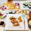 【和食】おうちごはん(2日分)の記録/My Homemade Japanese Dinner/อาหารมื้อดึกที่ทำเอง