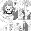 漫画「ホリデイラブ」ついに最終回までカウントダウン!第111話話の感想ネタバレ!8巻!