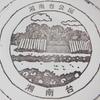 小田急江ノ島線