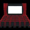 【映画館】コロナ感染予防対策の取り組みと、実際に行ってみた感想