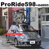 ブラックアルマイト仕様のthule 598ProRide x ABARTH500