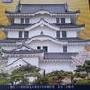【平成最後の新しいお城】尼崎城について思ったこと・感じたこと。