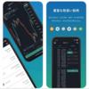 bitbank(ビットバンク)スマホアプリの使い方を徹底解説【2018年 最新版】