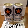 J-WAVE SAPPORO BEER OTOAJITO INABA/SALAS公開収録(12.14)
