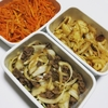 牛肉と玉ねぎのマリネ、ポテトのリヨネーズ風、にんじんのごま和え、きゅうりの酢じょうゆ漬け。