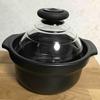 私のおすすめ  6 (HARIO ( ハリオ ) フタ が ガラス の ご飯釜 N 3合 萬古焼 炊飯 土鍋 GNN-200B 直火専用)