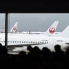 日航123便 ジャンボ機事故。東京航空交通管制部の管制官の証言 息詰まる会話記録【航空機 事故5】